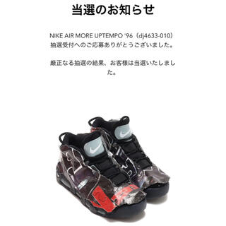 NIKE - モアテン AIR MORE UPTEMPO 96 MADE YOU LOOK