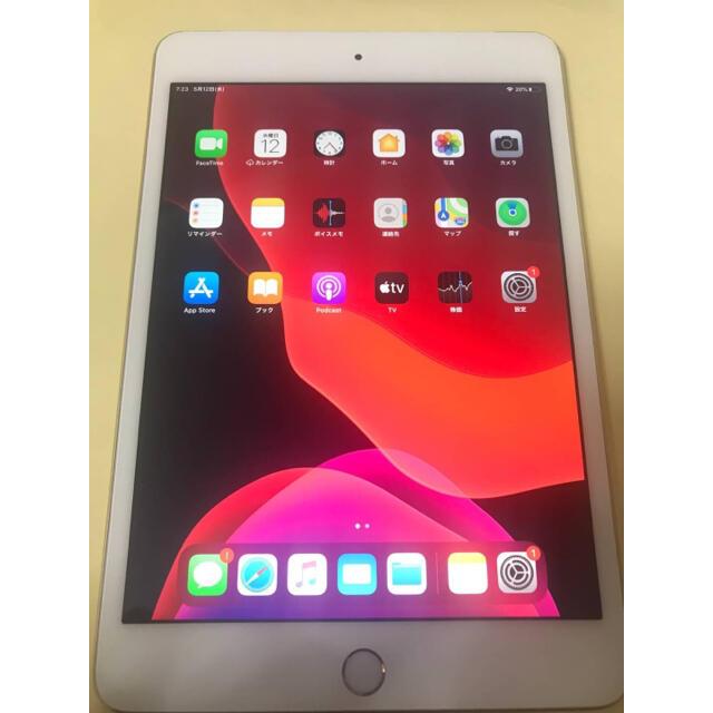 Apple(アップル)のApple iPad mini4 Cellularモデル 32GB ゴールド スマホ/家電/カメラのPC/タブレット(タブレット)の商品写真