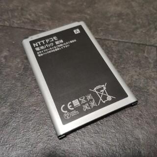 ギャラクシー(Galaxy)のGalaxy Note 3 SC-01F用バッテリー SC10(バッテリー/充電器)