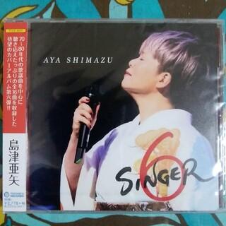SINGER6/島津亜矢(演歌)