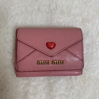 miumiu - miumiu ラブレターウォレット 財布
