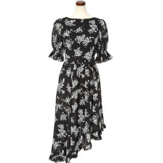 Her lip to Asymmetrical Floral Dress