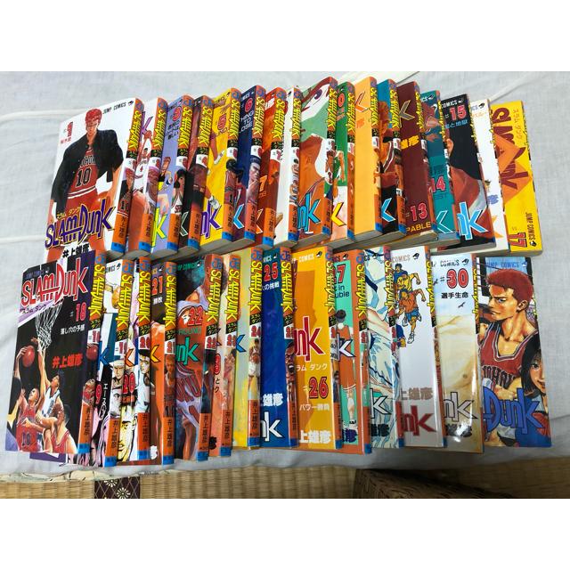 集英社(シュウエイシャ)のスラムダンク 全巻セット エンタメ/ホビーの漫画(全巻セット)の商品写真