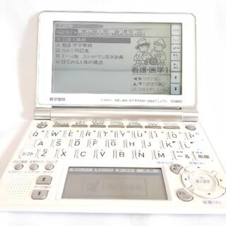 カシオ(CASIO)のCASIO カシオ 電子辞書 IS-N4000 医療用 看護(その他)