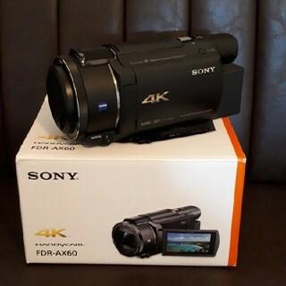 ソニー(SONY)のSONY FDR-AX60 デジタル4Kビデオカメラレコーダ(ビデオカメラ)