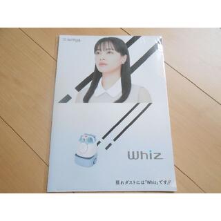 ソフトバンク(Softbank)の広瀬すず A4クリアファイル ソフトバンク Whiz (ファイル/バインダー)
