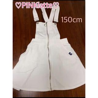 PINK-latte - ピンクラテ ジャンパースカート