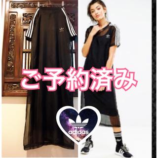 アディダス(adidas)のアディダス オリジナルス シースルー Tシャツ タンクトップ ワンピース 水着(ミニワンピース)