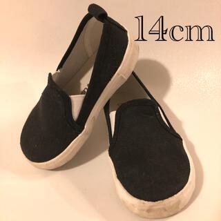 黒のスリッポン 14cm(スリッポン)
