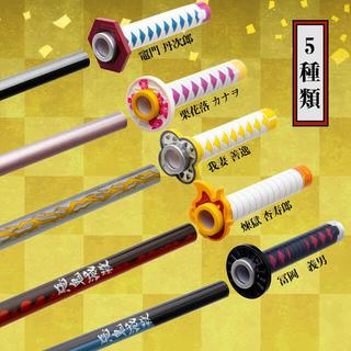 BANDAI - 鬼滅の刃 日輪刀型鉛筆&キャップセット 全5種 コンプリート