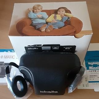 コニカミノルタ(KONICA MINOLTA)の未使用 MINOLTA HI-MATIC SD コンパクトカメラ 箱 取扱説明書(フィルムカメラ)