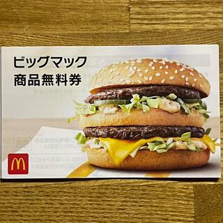 マクドナルド(マクドナルド)のマクドナルド 福袋2021 商品無料券(フード/ドリンク券)