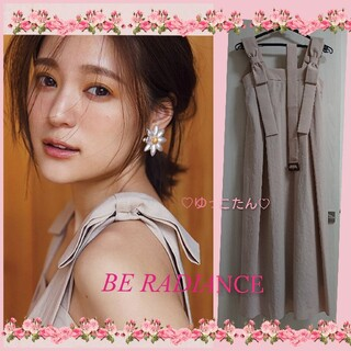 BE RADIANCE - 美品♡完売chayさんコラボワンピース♡ジルスチュアート、スナイデル、チェスティ
