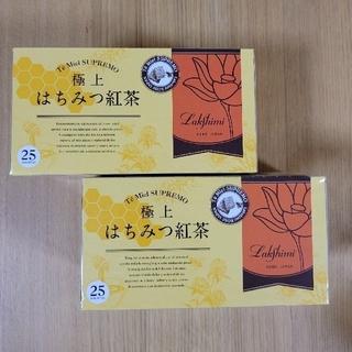 ラクシュミー 極上はちみつ紅茶 2箱(茶)