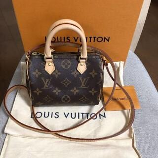 LOUIS VUITTON - 可愛い♡モノグラムナノスピーディルイヴィトンショルダーバッグ正規品
