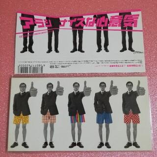 アラシ(嵐)の【帯付き】嵐 ナイスな心意気 CD ARASHI(ポップス/ロック(邦楽))