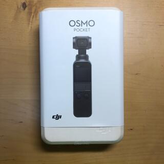 OSMO POCKET (ビデオカメラ)