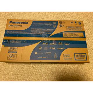 Panasonic - 新品未開封 パナソニック BDレコーダー DMR-2CW100 1TB