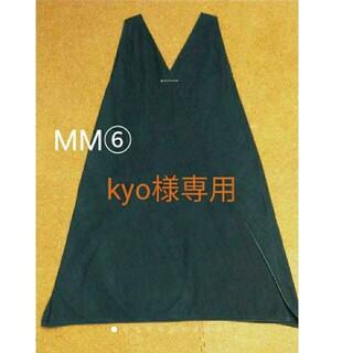 MM6 - MM⑥ 2wayワンピース