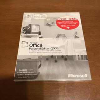 マイクロソフト(Microsoft)のMicrosoft Office personal edition 2003(その他)