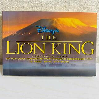 ディズニー(Disney)のライオンキング  ポストカードブック(写真/ポストカード)