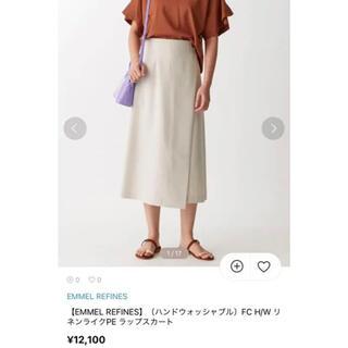 ジュエルチェンジズ(Jewel Changes)のEMMELREFINES ラップスカート(ロングスカート)