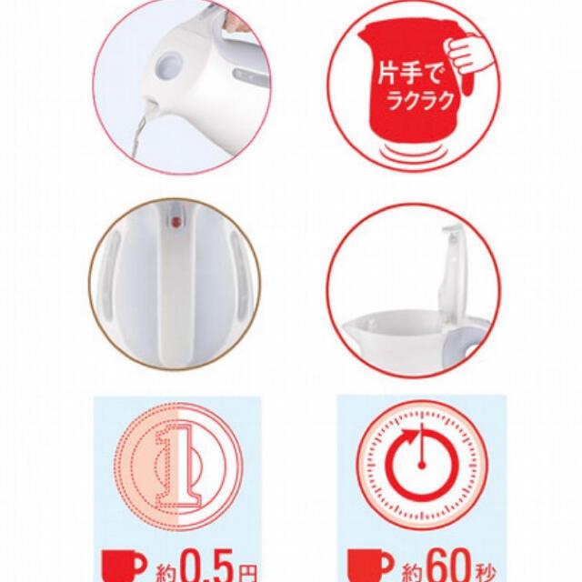 T-fal(ティファール)のティファール電気ケトル1.2L スマホ/家電/カメラの生活家電(電気ケトル)の商品写真