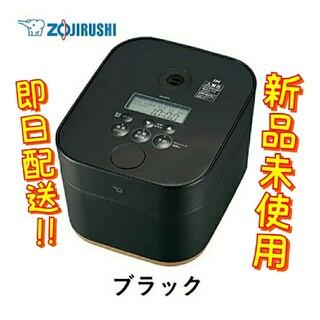 象印 - 新品未使用 象印 ZOJIRUSHI STAN.IH 炊飯ジャー NWSA10