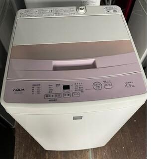 AQUA 4.5キロ洗濯機 💍2016年製💍 ピンク(洗濯機)