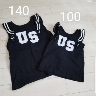 デビロック(DEVILOCK)の姉妹コーデ☆デビロック Tシャツ(140&100)(Tシャツ/カットソー)