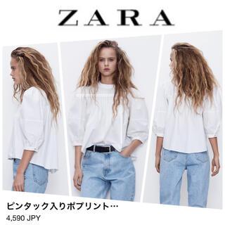 ZARA - ZARA⭐️ふんわり ポプリンブラウス ホワイト S
