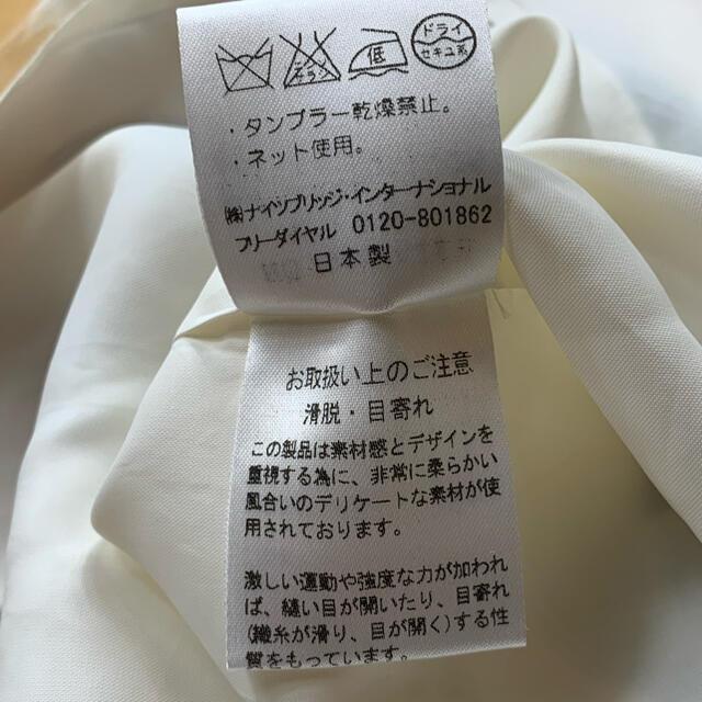 Harrods(ハロッズ)の美品 Harrods ハロッズ 総柄ドット柄スカート ベージュ ブラック 1 S レディースのスカート(ひざ丈スカート)の商品写真