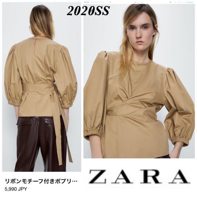 ZARA(ザラ)の【新品 タグ付き】ZARA 定価5990 リボン付きポプリンブラウス S レディースのトップス(シャツ/ブラウス(長袖/七分))の商品写真