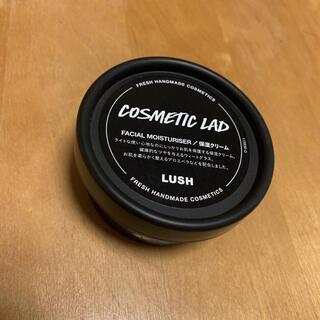 LUSH - LUSH コスメティックフレンド 保湿クリーム 25g
