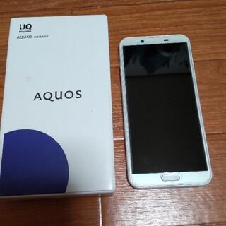 アクオス(AQUOS)のAQUOS sense2 SIMフリー 美品(スマートフォン本体)