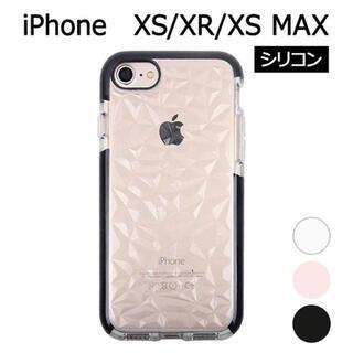 【新品】 アイフォンケース iphoneケース ケース IPHONEケース(iPhoneケース)