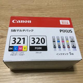 キヤノン(Canon)の【未開封】Canon純正インクBCI321+320 5色マルチパック(オフィス用品一般)