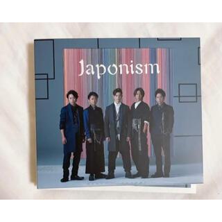 アラシ(嵐)の嵐 Japonism 初回限定盤(CD+DVD)(ポップス/ロック(邦楽))