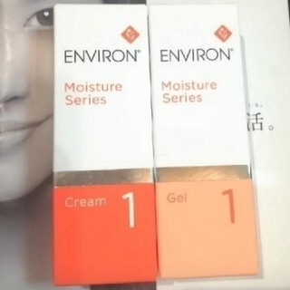 ENVIRON モイスチャージェル1 モイスチャークリーム1
