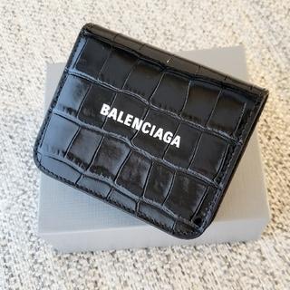 Balenciaga - BALENCIAGA