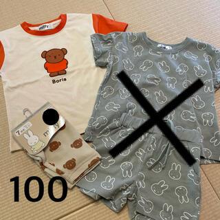 しまむら - 新品未使用 ボリス boris 総柄レギンス Tシャツ 100