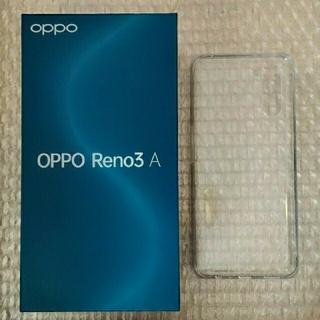 OPPO - oppo reno3 A ワイモバイル simロック解除済 残債無 付属品全て有