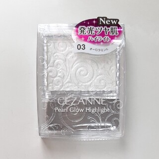CEZANNE(セザンヌ化粧品) - セザンヌ ハイライト オーロラミント