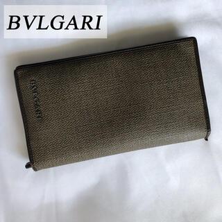 ブルガリ(BVLGARI)の高級 BVLGARI ブルガリ レザー 長財布 ヘリンボーンキャンバス(長財布)