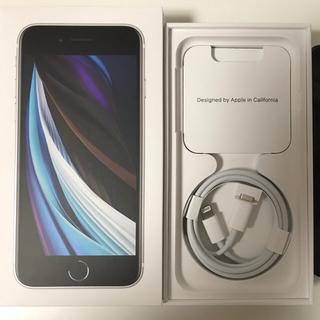 アイフォーン(iPhone)のiPhone SE 第二世代 ホワイト 動作確認のみ(スマートフォン本体)