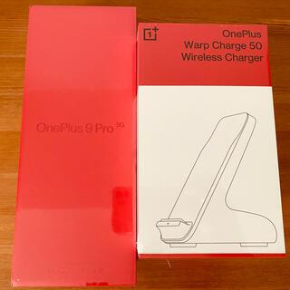 OnePlus 9Pro Black12+256 &50Wワイヤレス充電器セット(スマートフォン本体)