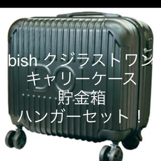 BiSHくじのラストワン賞のキャリーケース500ピースジグソーパズル貯金箱セット
