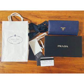 プラダ(PRADA)のprada 財布(長財布)