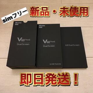 LG Electronics - 【新品・未使用】ドコモ LG 5G L-51A Black SIMフリー 即日①