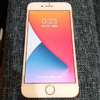 アイフォーン(iPhone)のiPhone7 アイフォン7 SoftBank ソフトバンク(スマートフォン本体)